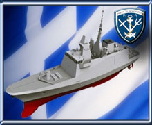http://www.ship.gr/news5/navy1.jpg