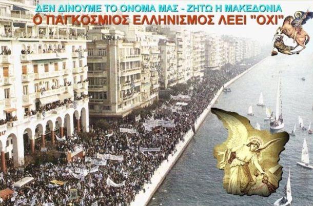 Αποτέλεσμα εικόνας για traianos ancient greece