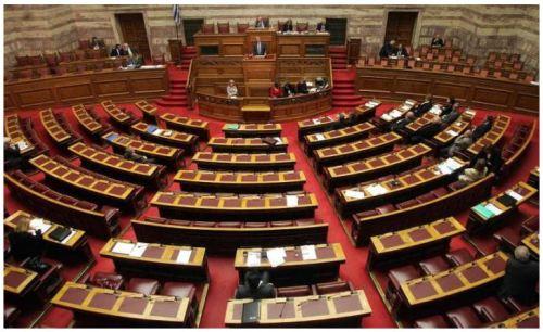 Κοινοποίηση από τον πρόεδρο της Βουλής προς τους βουλευτές ευνοϊκών για τα εθνικά θέματα αποφάσεων της Βουλής και του Κογκρέσου των ΗΠΑ.