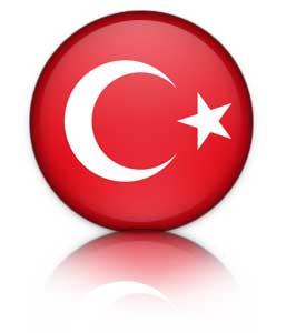 http://nationalpride.files.wordpress.com/2009/11/turkey-flag.jpg