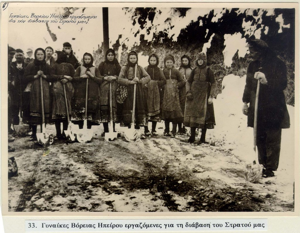 Image result for φωτογραφιες  του  '40