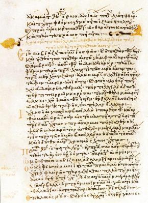 """Με κόκκινα γράφει:""""Ο χρησμός του Απόλλωνος δοθείς  εν Δελφοίς περί του Χριστού και του πάθους αυτού"""""""
