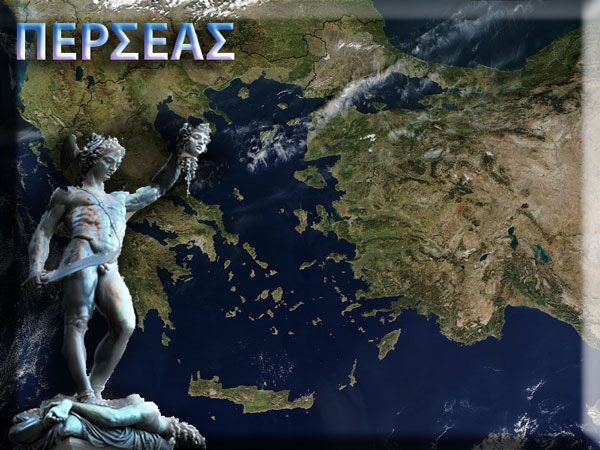 Greek term for excessive pride