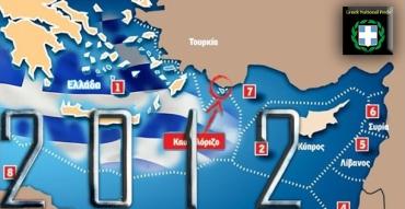 aoz2012