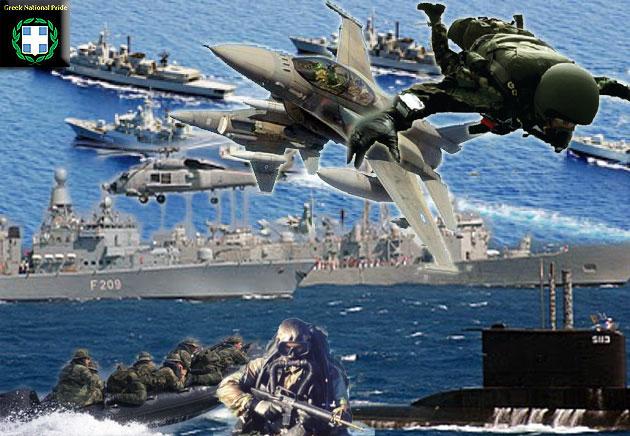 Αποτέλεσμα εικόνας για ενοπλες δυνάμεις