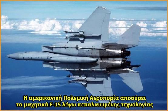 https://nationalpride.files.wordpress.com/2013/02/f15_lektika_sl.jpg?w=500