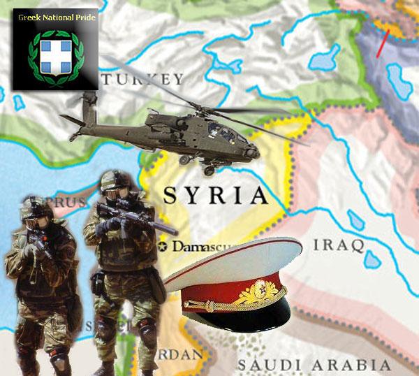 Israeli-comando-Syria