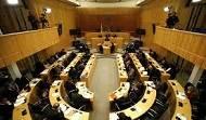 κυπριακή βουλή
