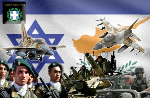 Cyprus_-Israel-Power