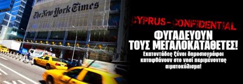 CyprusConfidential_950x330