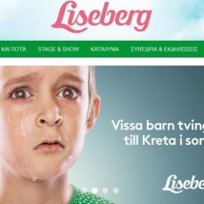 Σοκ ! Σουηδική εταιρεία δυσφημεί την Κρήτη-Διάβημα στηνπρεσβεία