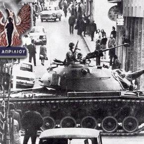 ΑΡΧΙΚΗ ΗΜΕΡΟΜΗΝΙΑ Η 25η ΜΑΡΤΙΟΥ 1967 Γιατί έγινε 21η Απριλίου το κίνημα του 1967 – Πως συνδέεται εκείνη η απόφαση με τοσήμερα