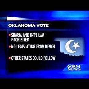 Ραγδαίες εξελίξεις στις ΗΠΑ: Η Οκλαχομα απαγόρευσε τηνΣαρία!