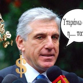 ΕΦΕΤΕΙΟ ΑΘΗΝΩΝ Ελεύθερος ο Γ. Παπαντωνίου με εγγύηση 50.000€