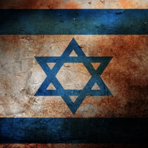 Πού το πάει το Ισραήλ – του ΜάριουΕυρυβιάδη