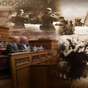 Η Ελλάδα δεν παραιτήθηκε ποτέ από τιςαποζημιώσεις!