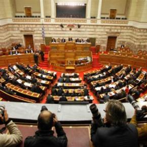 Βίντεο με τοποθετήσεις απο την (επεισοδιακή) συνεδρίαση της Βουλής για τοπολυνομοσχέδιο.