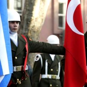 Γιατί η Ελλάδα δεν μειονεκτεί έναντι τηςΤουρκίας