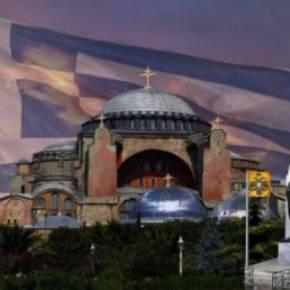 Νέα πρόκληση από τους Τούρκους: Μετέτρεψαν την Αγια Σοφια σε…γκαλερί!