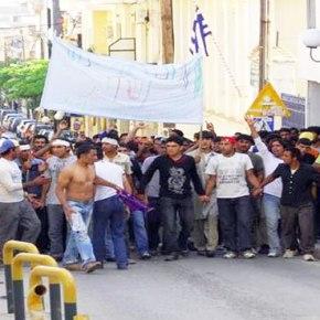 ΑΝΗΚΟΥΣΤΕΣ ΔΗΛΩΣΕΙΣ ΚΥΒΕΡΝΗΤΙΚΩΝ – Νομιμοποίηση των λάθρο της Μανωλάδας και «Η Ελλάδα έχει ανάγκη τουςμετανάστες»!
