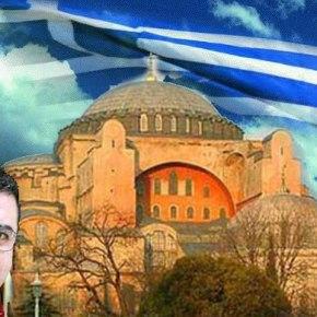 Τούρκος δημοσιογράφος: Η Κωνσταντινούπολη ανήκει στουςΈλληνες