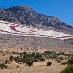 ΣΥΜΦΩΝΗΣΕ ΜΕ ΤΗ ΘΕΣΗ ΤΩΝ ΤΟΥΡΚΙΚΩΝ ΑΡΧΩΝ Το ΕΔΑΔ απέρριψε κυπριακή αίτηση επιστροφήςοικοπέδων