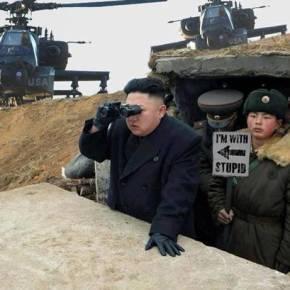 Κορεάτικο….χιούμορ