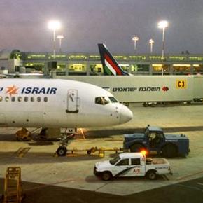 ΕΝΙΣΧΥΜΕΝΑ ΜΕΤΡΑ ΑΣΦΑΛΕΙΑΣ Θα ψάχνουν και τα e mail επιβατών στα ισραηλινάαεροδρόμια