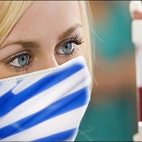 Έλληνες ερευνητές ανακάλυψαν τεστ αίματος για διάγνωσημυκήτων