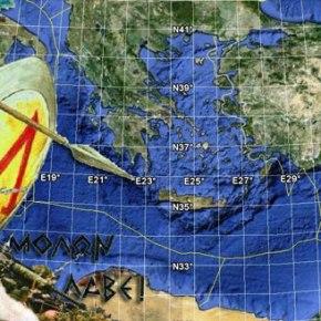 Η βάρβαρη καταπάτηση και η ελληνικήαπελευθέρωση