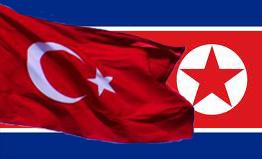 ΑΝΑΚΟΙΝΩΣΗ ΤΟΥΡΚΙΚΟΥ ΥΠΕΞ «Αγωνία» της Άγκυρας για τις εξελίξεις στη Β.Κορέα