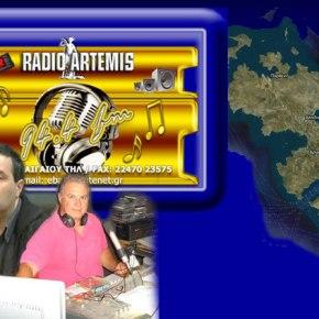 Ν. Λυγερός, ARTEMIS FM – Λέρο30/4/13