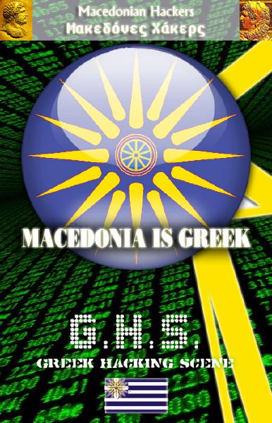macedoniahackers