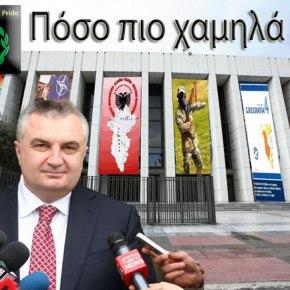 ΑΠΟ ΤΟ ΜΕΓΑΡΟ…ΜΟΥΣΙΚΗΣ Mε θράσος ο Ιλίρ Μέτα: «Ψηφίστε μας για να γεμίσουμε την Ελλάδα με αλβανικάσχολεία»