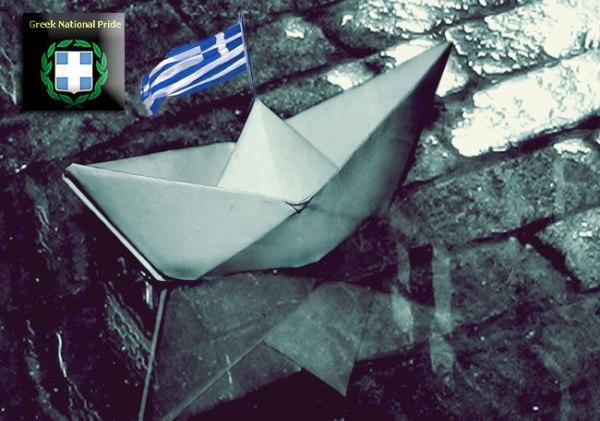 Paper_Boat