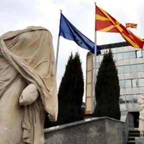 Πιέσεις της Κ. Άστον προς τα Σκόπια για την εξεύρεση λύσης στο ζήτημα τηςονομασίας
