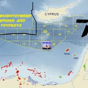 Ανοιχτή πρόκληση Τούρκου πρέσβη για την ΑΟΖ της Κύπρου – διασύρθηκε από την Ισραηλινή ομόλογοτου!