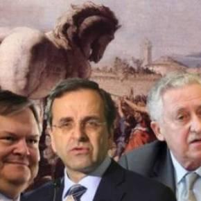 ΠΑΡΑΝΟΜΗ Η ΔΙΑΘΕΣΙΜΟΤΗΤΑ «Kεραυνός» αντισυνταγματικότητας από 4 (!) δικαστήρια κατά τηςκυβέρνησης