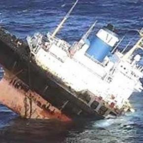 Βυθίστηκε το τουρκικό πλοίο Πίρι Ρέϊς ανοιχτά της Μεθώνης – 2 νεκροί – Έρευνες από SeaHawk