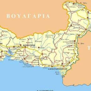 Έντονη αντίδραση της Αθήνας για τον χάρτη με την …βουλγάρικη Θράκη
