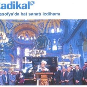 Νέα τουρκική πρόκληση μέσα στην ΑγίαΣοφία.