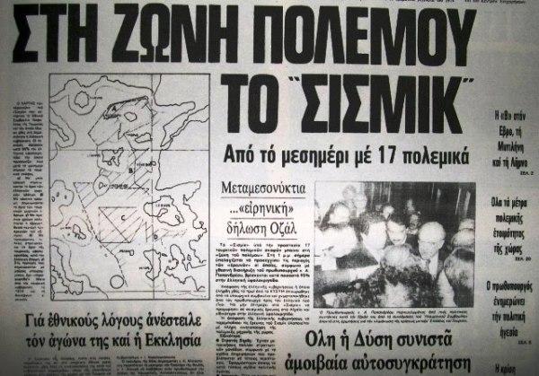 web+sismik_28.3.1987+b