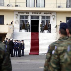 «Λουκέτα» στην Εθνική Άμυνα. Ποιους φορείς που έχουν σχέσηκλείνουν