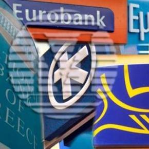 «Όρος του μνημονίου η πώληση των κυπριακών τραπεζών στηνΕλλάδα»