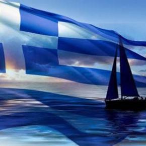 ΠΡΟΚΑΛΕΙ ΣΥΛΛΗΦΘΕΝΤΑΣ ΑΝΤΙΕΞΟΥΣΙΑΣΤΗΣ «Είμαι εχθρός του ελληνικούέθνους»