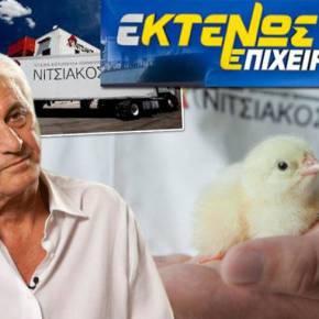Θεόδωρος Νιτσιάκος: Ο πολυμήχανος Ηπειρώτηςεπιχειρηματίας