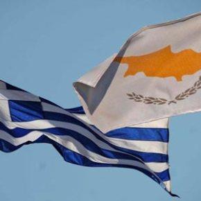 Τελειώνει η εποχή της ουδετερότητας για Ελλάδα καιΚύπρο