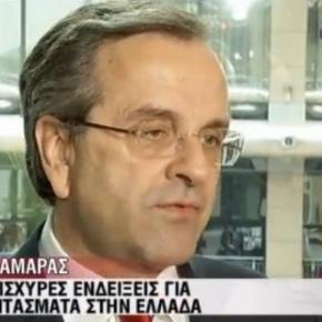 ΒΙΝΤΕΟ- Οι δηλώσεις του Πρωθυπουργού μετά τηΣύνοδο