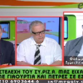 Πάγκαλος:Την ίδια άποψη ΣΥΡΙΖΑ-ΧΑ(βίντεο)