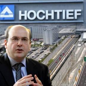 Αποχαιρετιστήριο «δωράκι» 50 εκατ. ευρώ στουςΓερμανούς